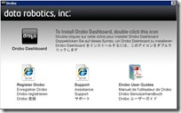 Drobo Splash Screen