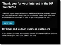 HPTP001